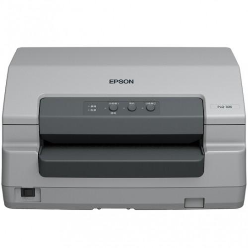 爱普生 EPSON PLQ-30K存折、证卡打印机