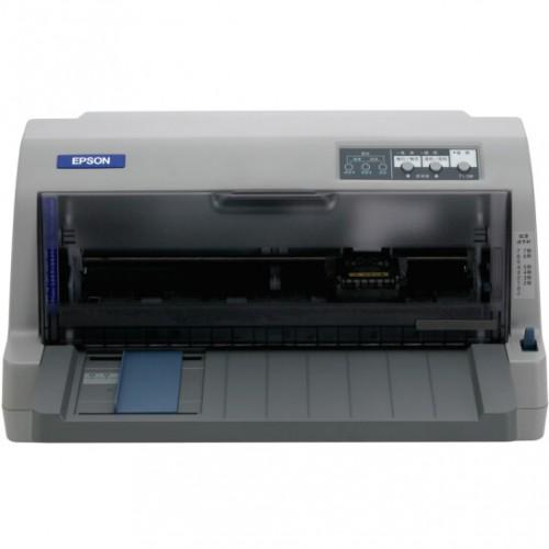 爱普生(EPSON) LQ-730KII 针式打印机