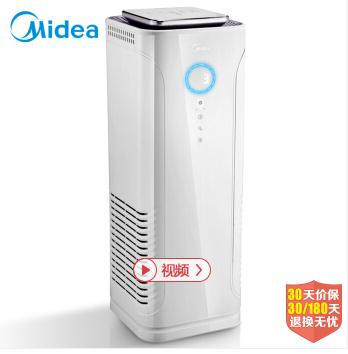 美的(Midea)空气净化器KJ500G-E33除雾霾除甲醛异味PM2.5数字显示