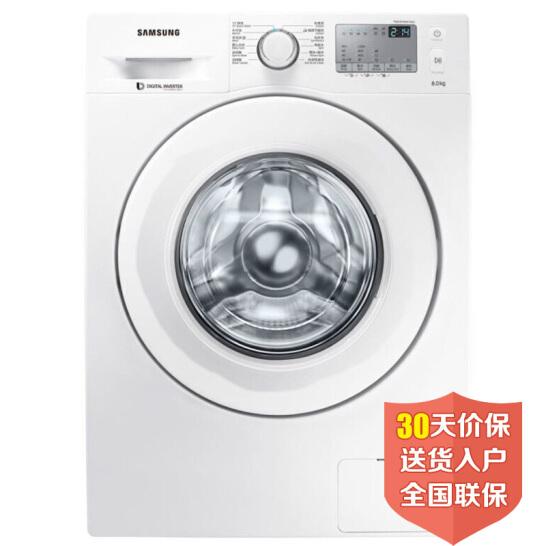 三星(SAMSUNG) WW80J4233KW/SC 8公斤静音智能变频滚筒洗衣机白
