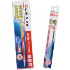 齐心(COMIX)R980 通用中性替芯0.5mm红(240支/箱)