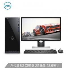 戴尔(DELL)灵越3670台式电脑整机(八代i5-8400 8G 128GSSD 1T2G